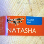 Natasha (Наташа)