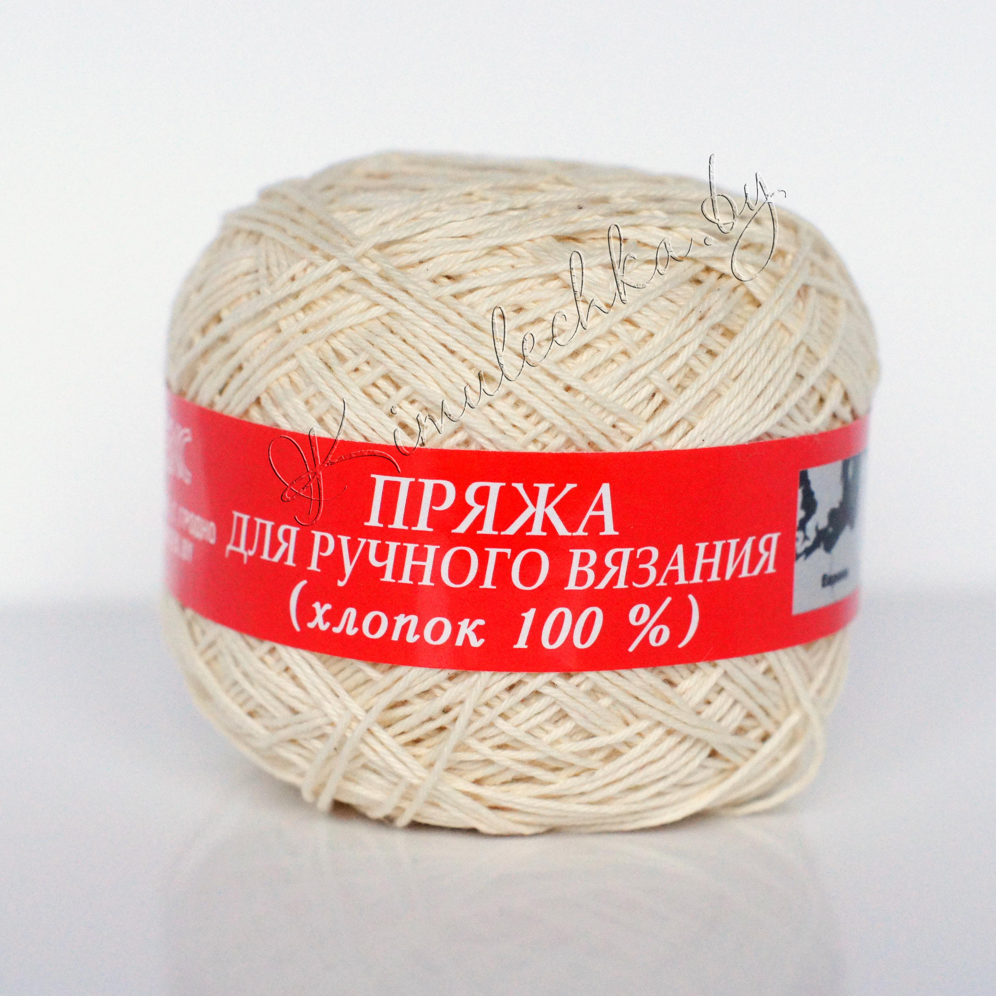Хлопок для вязания 20