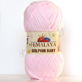 Dolphin baby розовый (80303)