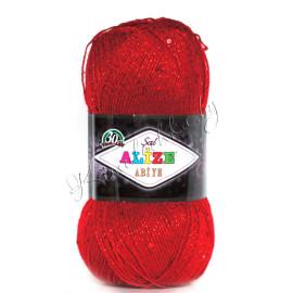 Sal Abiye красный (156)