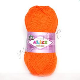 Cotton Gold я.оранжевый (225)
