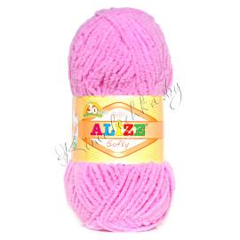 Softy розовый (98)