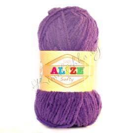 Softy т.фиолетовый (42)
